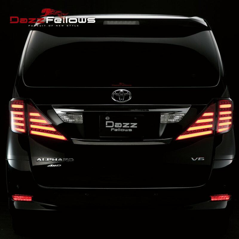 DazzFellows【流れるウインカー搭載】DAZZfellows/PREMIUM LED TAIL LAMP fn.F for20ALPHARD/VELLFIRE タイプ2/トヨタ/TOYOTA/トヨタ アルファード/ヴェルファイア/20系/20アルファード/20ヴェルファイア/led/テールランプ/led テールランプ/led/