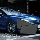 One Touch Sunshade for 70CAMRY|ワンタッチサンシェード for 70カムリ/CAMRY/カムリ/車種専用/サンシェード(42)