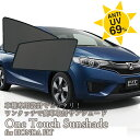 One Touch Sunshade for FIT|ワンタッチサンシェード for フィット/FIT/HONDA/ホンダ/車種専用/サンシェード