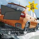 One Touch Sunshade for SUBARU XV|ワンタッチサンシェード for スバル XV/XV/SUBARU/スバル/車種専用/サンシェー...