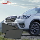 One Touch Sunshade for SK FORESTER|ワンタッチサンシェード for SKフォレスター/FORESTER/フォレスター/車種専用...