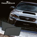 One Touch Sunshade for WRX STI/WRX S4|ワンタッチサンシェード for WRX STI/WRX S4