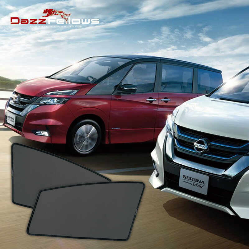 One Touch Sunshade for C27 SERENA|ワンタッチサンシェード for C27セレナ/日産/セレナ/SERENA/ニッサン/車種専用/サンシェード
