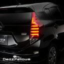 Dazz【業界初 流れるウィンカー搭載/LEDテールランプ】トヨタ アクア TOYOTA AQUA G's アクア/流れるLEDウィンカー…