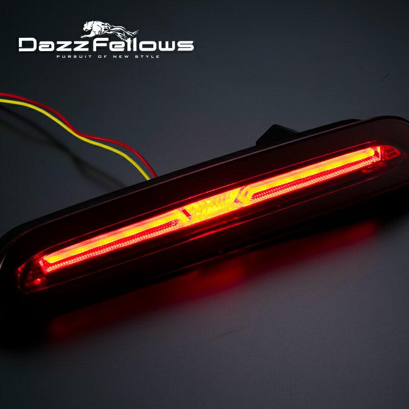 DazzFellows PREMIUM LED HIGH MOUNT STOP LAMP fn.F for HIACE|プレミアムLEDハイマウントストップランプ fn.F for ハイエース/トヨタ ハイエース/ハイエース/レジアスエース/200系/KDH/TRH/ハイマウント/led/シーケンシャル
