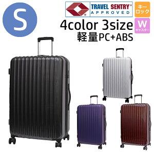 スーツケース Sサイズ 送料無料 30L スーツケース キャリーケース 旅行 カラフル 多色 カラバリ 機内 機内持ち込み ビジネス おしゃれ かわいい 頑丈 軽量 軽い シンプル クール 大容量 TSAロッ