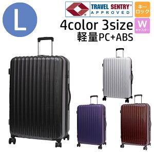 送料無料★スーツケース Lサイズ 90L スーツケース キャリーケース 旅行 トランク ビジネス おしゃれ 頑丈 軽量 シンプル クール 大容量 TSAロック 7泊以上 一週間 長期旅行 便利 安い