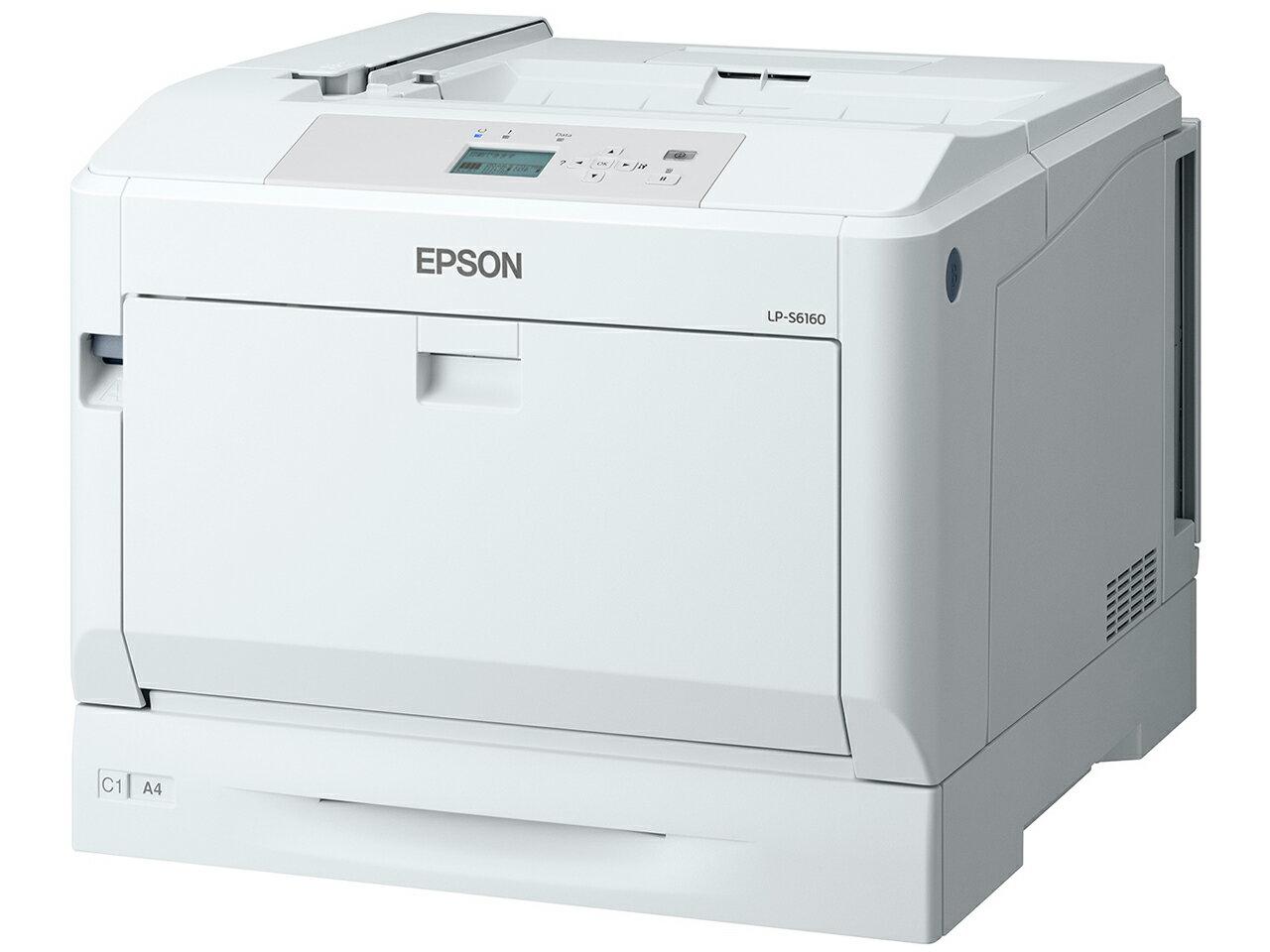 【新品】EPSON LP-S6160【A3カラープリンタ】※大容量リサイクルカートリッジ付