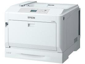 【新品】EPSON LP-S6160 ※プリンタ本体のみ【A3カラー】※トナー・感光体なし ※定着ユニットあり