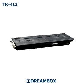 MWT Toner für Kyocera KM-1650-J KM-2050-F KM-1650-F