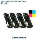 IPSiO SPトナー C310H トナー(4色セット) リサイクル リコー IPSiO SP C310,C320,C230L,C241SF,C301SF RICOH SP C251,C251SF,C