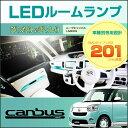 キャンバス LEDルームランプ ( 3ピース ) 201発LED ぴったりサイズ ムーヴキャンバス LA800S LA810S ジャストフィット ルーム ライト...
