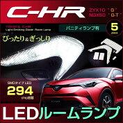 C-HRLEDルームランプZYX10NGX50c-hrchrled