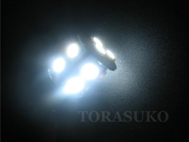 【メール便OK】 T20 3chip SMD 13連LED シングル球 ホワイト