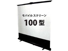 【送料無料】(沖縄・離島を除く)KIKUCHI GML-100W [100インチ グランヴューホワイト] 【プロジェクタスクリーン】