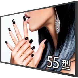 送料無料(沖縄、離島を除く) 東芝 TD-E552 [55インチ] 【液晶モニタ・液晶ディスプレイ】