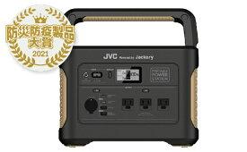 送料無料(沖縄、離島を除く) JVC(ビクター) BN-RB10 【充電池・充電器】