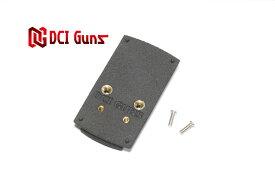 DCI Guns 東京マルイ ハイキャパE用ドクターサイトマウントV2.0 エアガン エアーガン カスタムパーツ ダットサイト ドットサイト 光学機器 スライド 直付け サバゲー サバイバルゲーム マイクロプロサイト