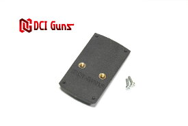 DCI Guns 東京マルイ 電動G18C用ドクターサイトマウントV2.0 エアガン エアーガン カスタムパーツ ダットサイト ドットサイト 光学機器 スライド 直付け サバゲー サバイバルゲーム マイクロプロサイト