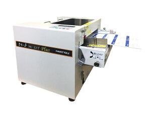 マルチカードスリッター きりっ子 MC-22TPlus多彩なカードサイズ、多彩な用紙色に対応高精度なプロ仕様のカードカッター名刺、ハガキ、カード作成に【代引不可】