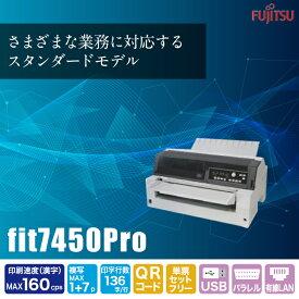 水平ドットインパクトプリンタ fit7450Pro さまざまな業務に対応するスタンダードモデル