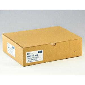 楽貼ラベル 10面(86.4×50.8mm) 100枚/冊×5冊楽貼ラベルシリーズ RB11-500(UPRL10A)ラベルをはがしやすい楽貼加工により、作業効率を大幅に改善します