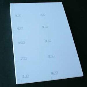 A4名刺用紙 FSC森林認証 ホワイトY(ヨコ型マーク入) 10面付 0.211mm厚 (用紙110枚+紙だけの窓付名刺箱10個付)印字後、名刺カッター・裁断機にて裁断加工が必要。141191※レーザープリンタ用