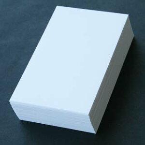 A4名刺用紙 FSC森林認証 ビーナスCoC 10面付 0.211mm厚 (用紙220枚+ワンタッチ式名刺箱20個付)印字後、名刺カッター・裁断機にて裁断加工が必要。143012※レーザープリンタ用です【代引き不可
