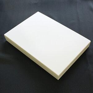 A4名刺用紙 FSC森林認証 名刺用紙 さくら ホワイトCoC 10面付 0.25mm 143025(用紙220枚+ワンタッチ式名刺箱20個付)印字後、名刺カッター・裁断機にて裁断加工が必要。※レーザープリンタ用です