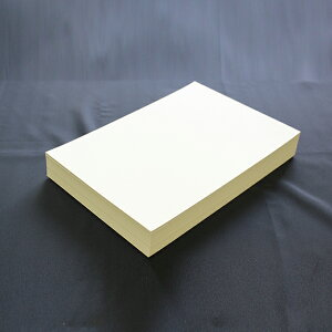 A4名刺用紙 FSC森林認証 名刺用紙 さくら クリームCoC 10面付 0.23mm 143027(用紙220枚+ワンタッチ式名刺箱20個付)印字後、名刺カッター・裁断機にて裁断加工が必要。※レーザープリンタ用です