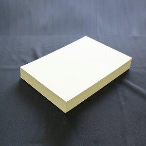 A4名刺用紙 FSC森林認証 名刺用紙 さくら クリームCoC 10面付 0.25mm 143028(用紙220枚+ワンタッチ式名刺箱20個付)印字後、名刺カッター・裁断機にて裁断加工が必要。※レーザープリンタ用です