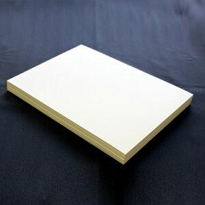 A4名刺用紙 FSC森林認証 さくら クリームCoC (用紙110枚+紙だけの窓付名刺箱10個付)印字後、名刺カッター・裁断機にて裁断加工が必要。143130※レーザープリンタ用です【代引き不可】
