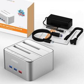 FIDECO®・クローンHDDスタンド silver PCレスクローン ストーレジ・クローン・USBハブ・クイックチャージの4in1機能 (高速USB3.0 5Gbps対応、SATA3.0対応)初心者簡単 高速伝送速度 シンプルデザイン USB3.0ポート 2.5/3.5インチHDD/SSD SATA I/II/III対応送料無料