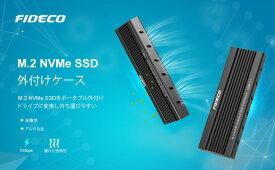 FIDECO USB3.1 SSDケース M.2 NVMe PCIE SSD(M-Key or B+M Keyのみ対応)ポータブル ハードドライブ エンクロージャ、USB3.1 UASPサポート USB C+USB A インターフェース ネジセットドライバ付き 高速伝送対応 ハードドライブ M.2 SSDケース 送料無料
