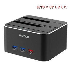 FIDECO クローン HDDスタンド black大容量16TB対応(高速USB3.0 5Gbps SATA3.0対応)ストーレジ・オフラインクローン・USBハブ・急速充電4in1機能 初心者簡単 高速伝送速度 シンプルデザインUSB3.0ポート2.5/3.5インチHDD/SSD SATAI/II/III対応 送料無料