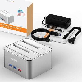 FIDECO クローンHDDスタンド silver PCレスクローン ストーレジ・クローン・USBハブ・クイックチャージの4in1機能 (高速USB3.0 5Gbps対応、SATA3.0対応)初心者簡単 高速伝送速度 シンプルデザイン USB3.0ポート 2.5/3.5インチHDD/SSD SATA I/II/III対応送料無料