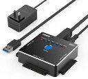 FIDECO SATA/IDE 変換アダプタ オフラインクローン HDDコンバーター USB3.0ハードドライブ 2.5/3.5/5.25インチ SATAI/…