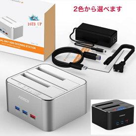 FIDECO クローンHDDスタンド PCレスクローン ストーレジ・クローン・USBハブ・クイックチャージの4in1機能 (高速USB3.0 5Gbps対応、SATA3.0対応)初心者簡単 高速伝送速度 シンプルデザイン USB3.0ポート 2.5/3.5インチHDD/SSD SATA I/II/III対応送料無料 2色から選べる