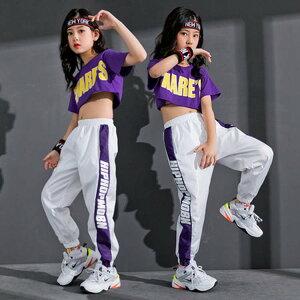 ダンス セット キッズ ダンス衣装 ジャズ衣装 ヒップホップ 衣装 HIPHOP ヒップホップ 女の子 2点セット スポーツ セットアップ ヒップホップ ダンス衣装 個性 演出服 子供 韓国こども服 スウ