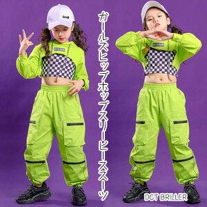 キッズ ダンス衣装 ヒップホップ 子供服 ダンス衣装 ヒップホップ キッズダンス衣装 子供 韓国こども服 スウェットセット 女の子 3点セット スポーツ セットアップ ヒップホップ ダンス衣装