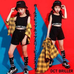 ヒップホップ キッズダンス衣装 キッズ ダンス衣装 ヒップホップ 子供服 ダンス衣装 子供 韓国こども服 スウェットセット 女の子 3点セット スポーツ セットアップ ヒップホップ ダンス衣装