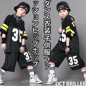 ダンス衣装 キッズ ヒップホップ ファッション セットアップ トップス ダンス 衣装 キッズ 子供服 子供 衣装 スウェットセット スポーツ セットアップ スポーツ セットアップ 韓国こども服