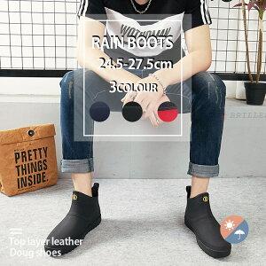 レインシューズ スニーカー メンズ ビジネス ローファー おしゃれ パンジー ブーツ ラバーシューズ カジュアル アウトドア ラバーブーツ ミドルブーツの雨靴 完全防水 軽量 雨靴 梅雨 通勤