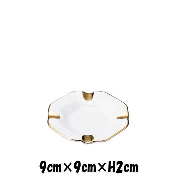 レイノー八角灰皿 白 灰皿アッシュトレー 卓上小物雑貨 陶器磁器 おしゃれな業務用食器