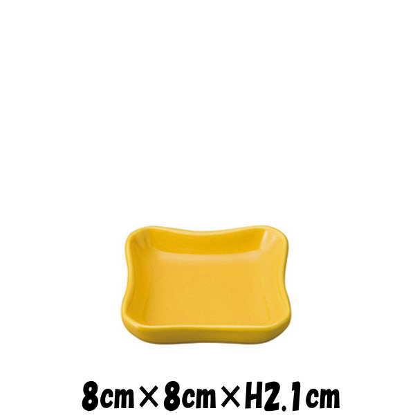 在庫一掃品 ロマネスク四角灰皿 黄 灰皿アッシュトレー 卓上小物雑貨 陶器磁器 おしゃれな業務用食器