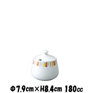 パーマナンスオレンジ シュガー 白 割れにくい強化硬質磁器 シュガーポット砂糖入れ カフェ食器 陶器磁器 おしゃれな業務用食器