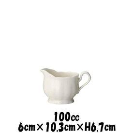 カナリーライン クリーマー 白 クリーマーミルクポットミルクピッチャー カフェ食器 陶器磁器 おしゃれな業務用食器
