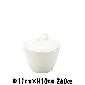 11cm蓋物 白 割れにくい強化硬質磁器 シュガーポット砂糖入れ カフェ食器 陶器磁器 おしゃれな業務用食器