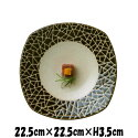 monoORIBEスクエアプレート22.5緑色の陶器磁器の食器おしゃれな業務用洋食器スクエアプレートお皿大皿平皿