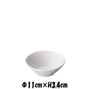 料亭削り 4寸平鉢 白 陶器磁器の食器 おしゃれな業務用和食器 お皿中皿深皿